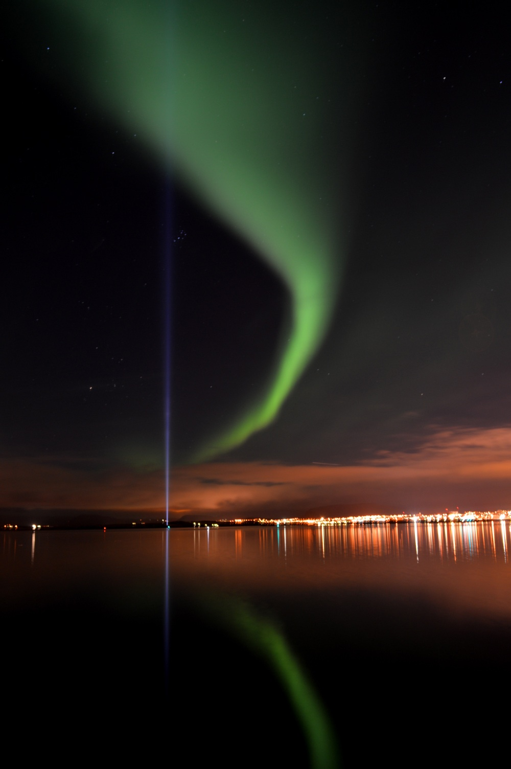 Northern Lights Boat Cruise from Reykjavik | Guide to Iceland