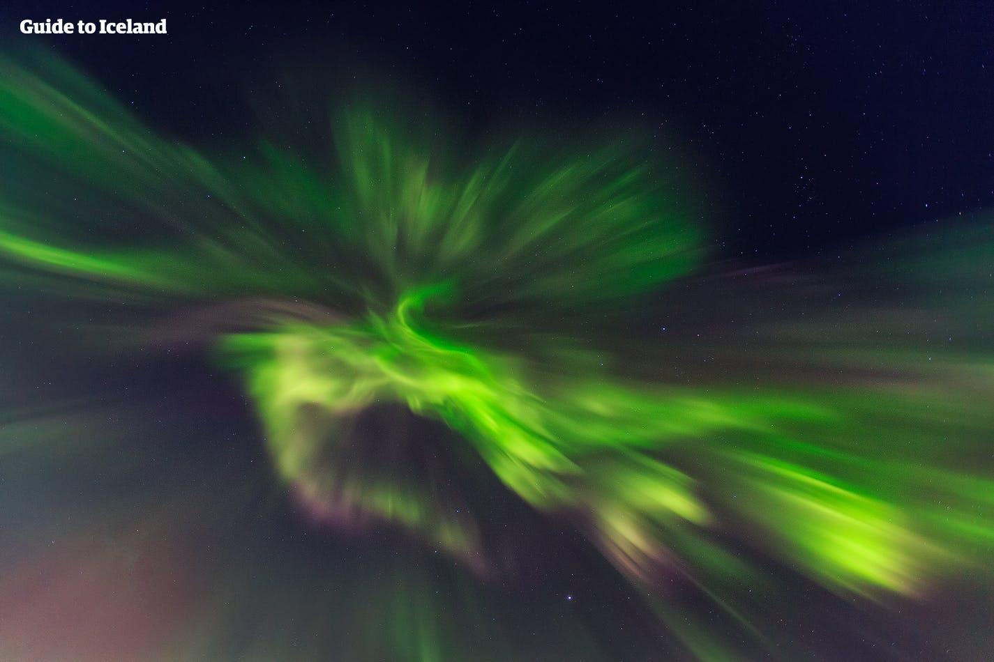 Northern Lights & Krauma Geothermal Nature Baths with Dinner