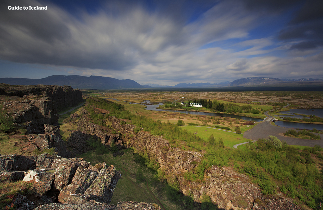 Is Iceland Overcrowded? | Guide to Iceland