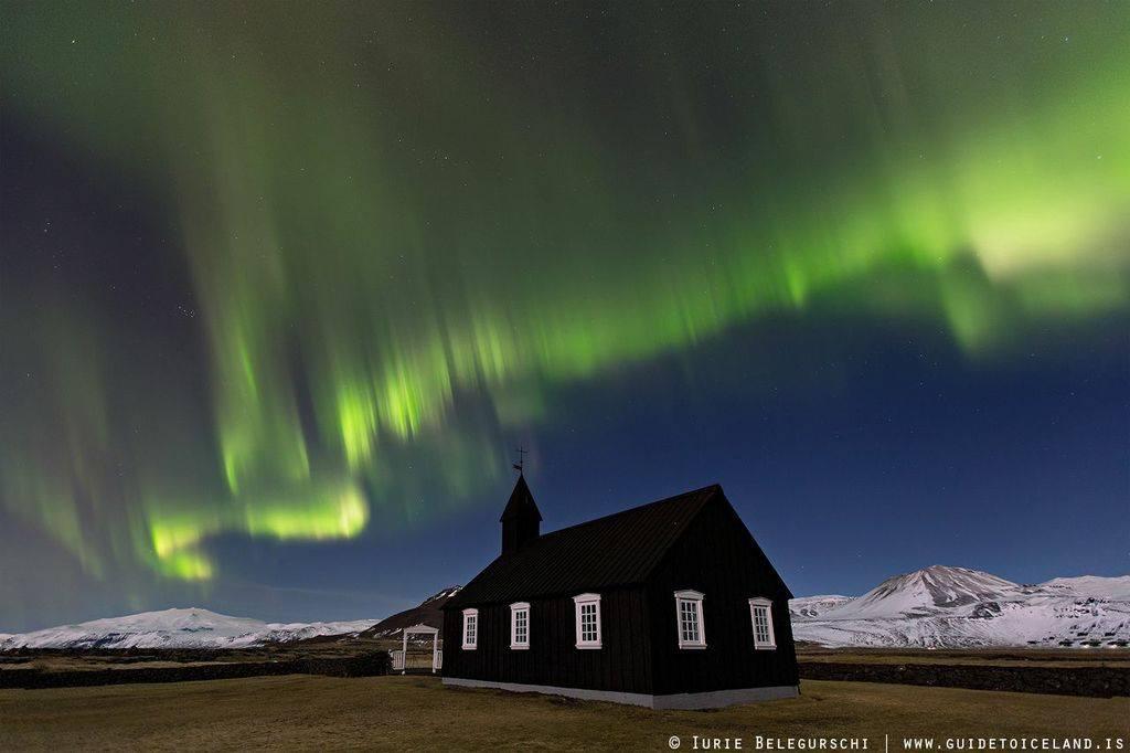 Self Drive Tour Southwest Iceland